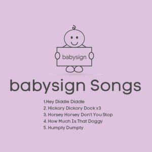 babysign Songs 1